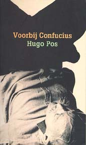 Hugo Pos