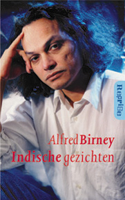 Alfred Birney