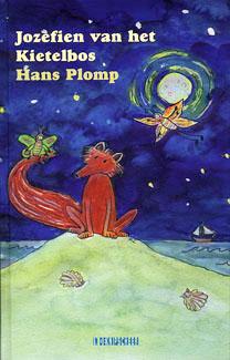 Hans Plomp