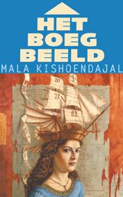 Mala Kishoendajal